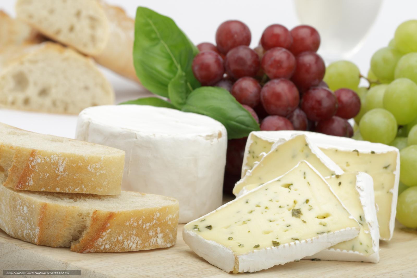 Скачать обои сыр,  еда,  пища,  провиант бесплатно для рабочего стола в разрешении 8500x5667 — картинка №645591