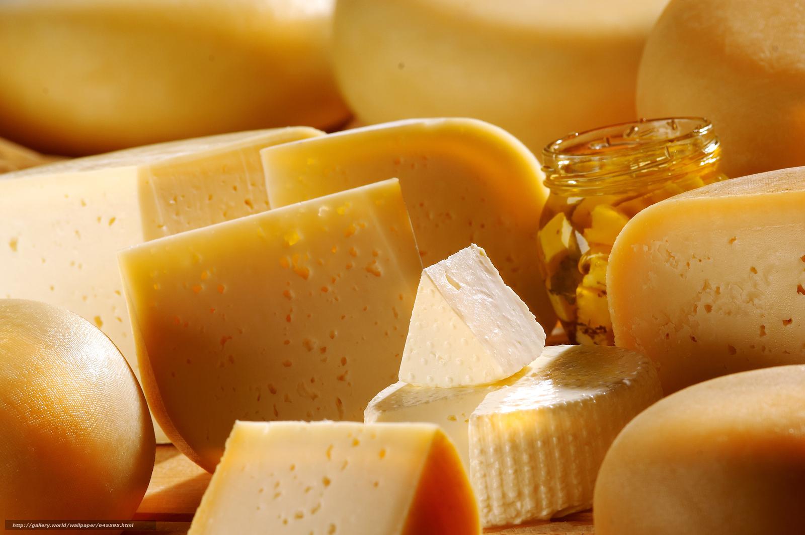 Скачать обои сыр,  еда,  пища,  провиант бесплатно для рабочего стола в разрешении 8500x5646 — картинка №645595