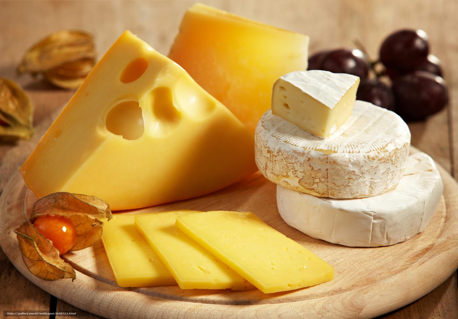 Скачать обои сыр,  еда,  пища,  провиант бесплатно для рабочего стола в разрешении 7738x5390 — картинка №645722