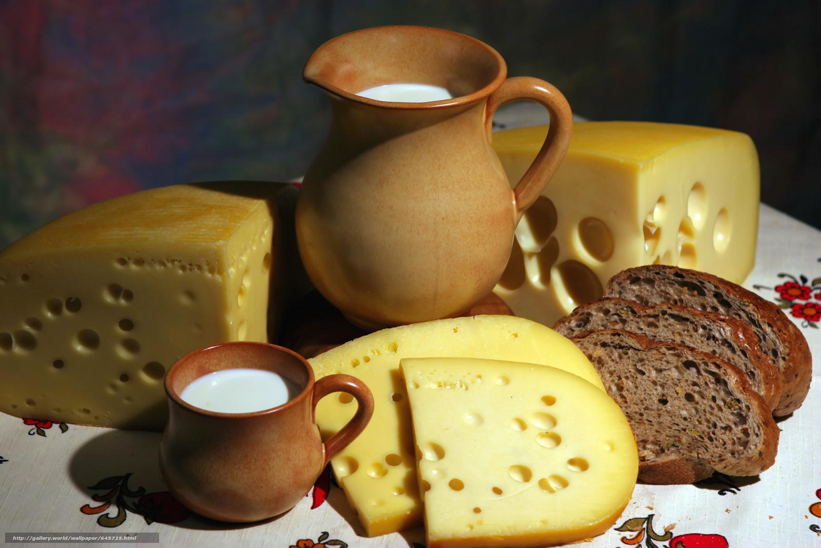 Скачать обои сыр,  еда,  пища,  провиант бесплатно для рабочего стола в разрешении 7086x4724 — картинка №645725