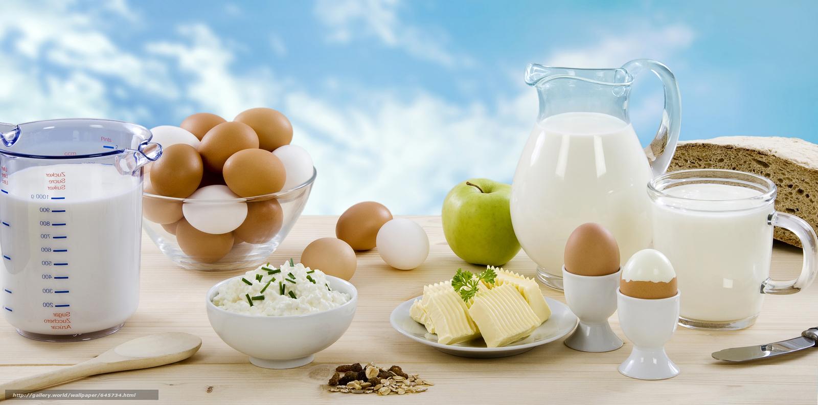 Скачать обои сыр,  еда,  пища,  провиант бесплатно для рабочего стола в разрешении 8504x4212 — картинка №645734