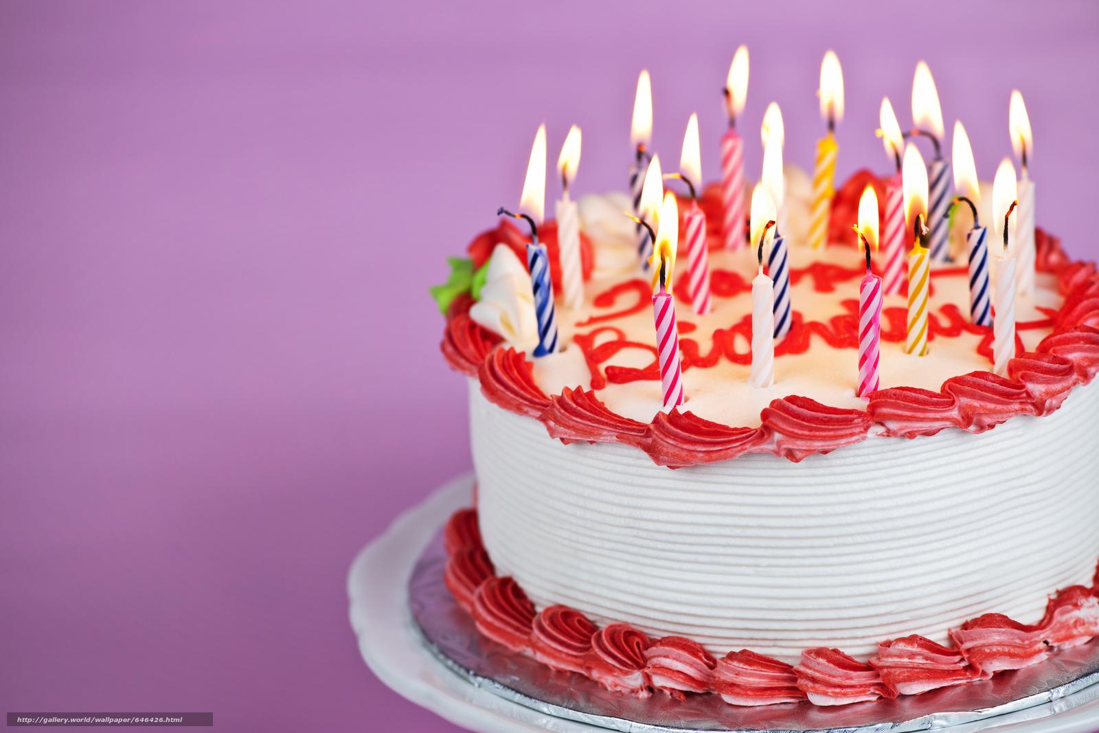 Открытки с днем рождения для мужчин торт