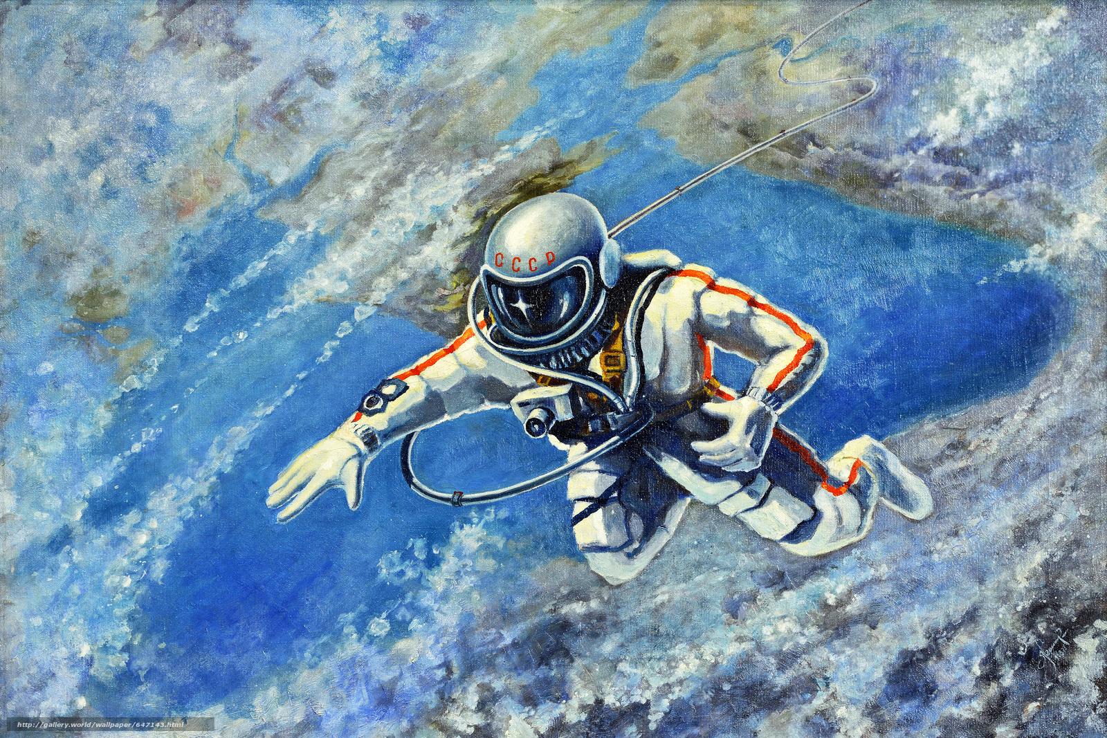 Download wallpaper Alexei Leonov,  March 18,  1965,  astronaut free desktop wallpaper in the resolution 4554x3036 — picture №647143