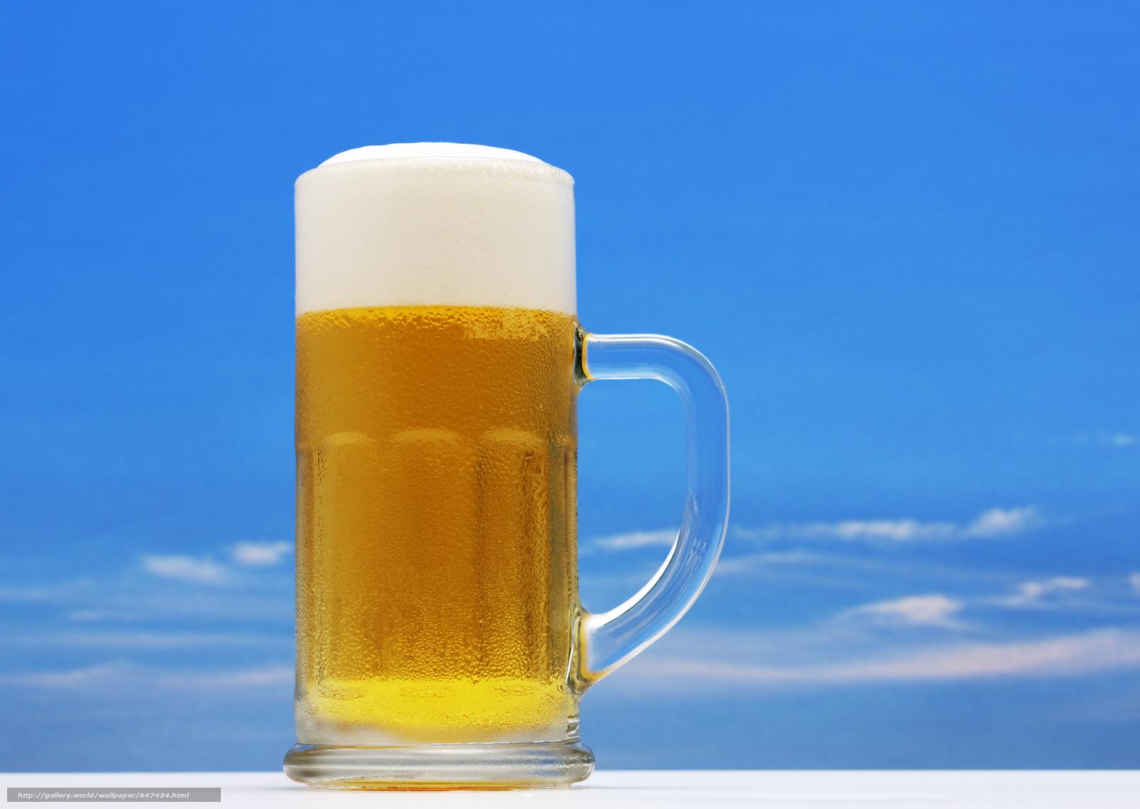 Скачать обои пиво пенное,  опупенное,  пиво,  пивасик бесплатно для рабочего стола в разрешении 2950x2094 — картинка №647434