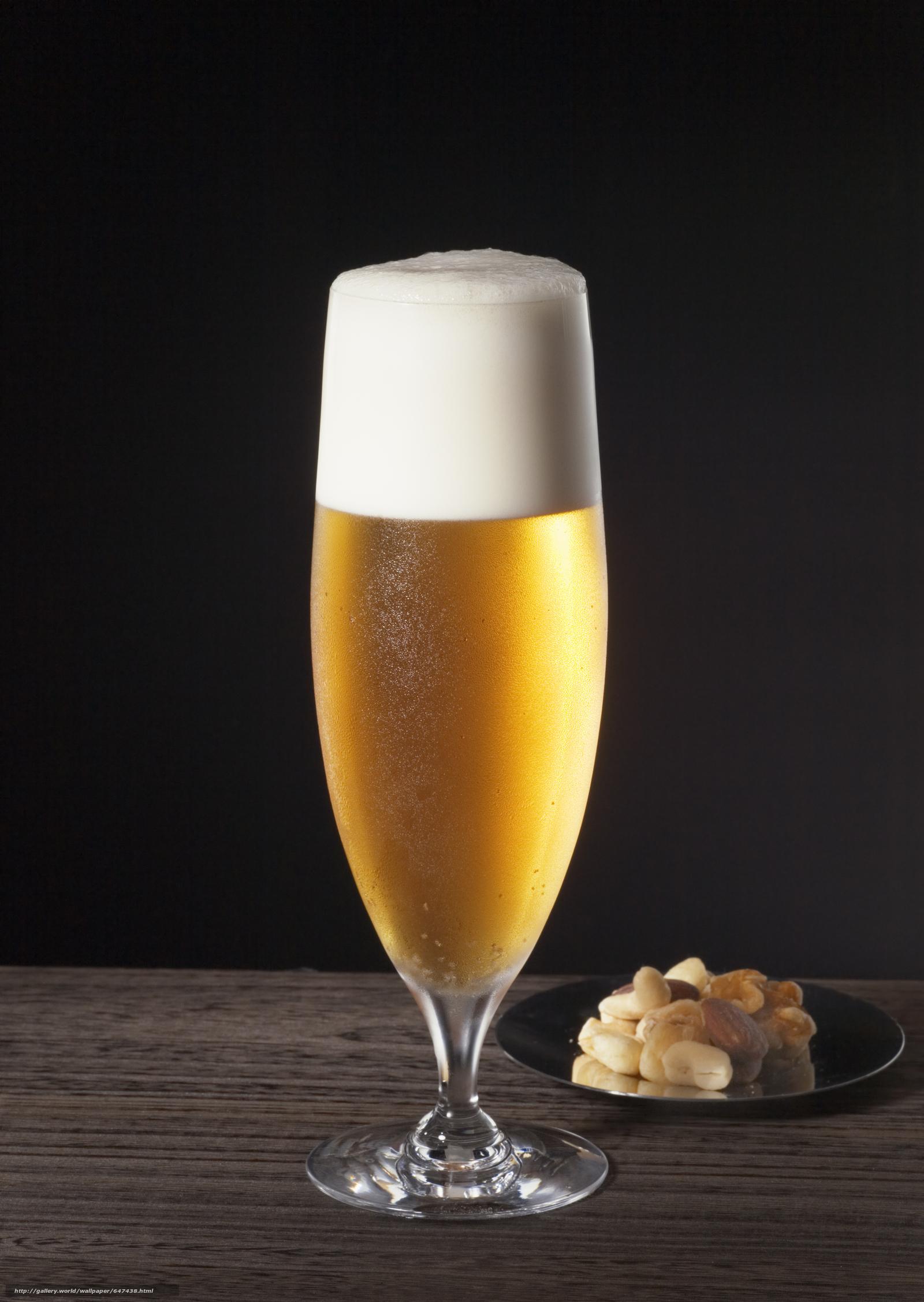 scaricare gli sfondi schiuma della birra,  opupennoe,  birra,  pivasik Sfondi gratis per la risoluzione del desktop 2094x2950 — immagine №647438