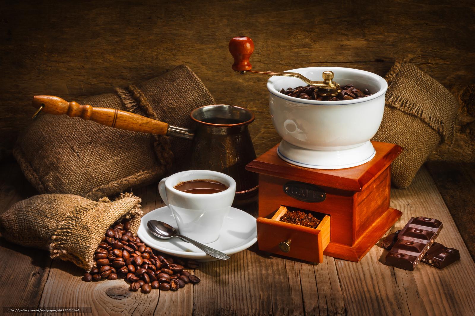 壁紙をダウンロード コーヒー,  穀物,  カップ デスクトップの解像度のための無料壁紙 5184x3456 — 絵 №647505