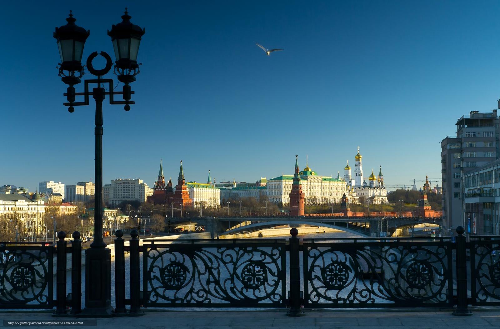 Descargar gratis Moscú,  Rusia,  Puente patriarcal,  Río de Moscú Fondos de escritorio en la resolucin 2491x1643 — imagen №649613