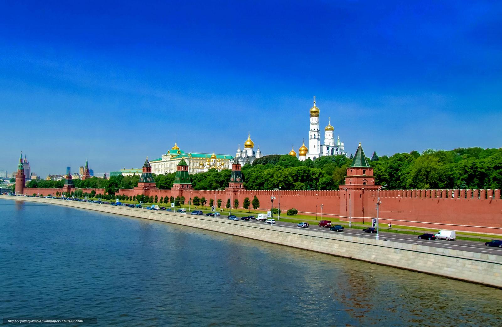 scaricare gli sfondi Russia,  Mosca,  Mosca,  Russia Sfondi gratis per la risoluzione del desktop 2048x1332 — immagine №651933