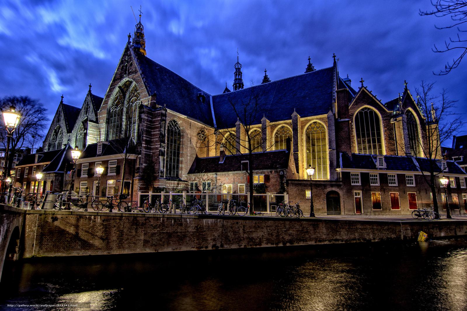Descargar gratis Amsterdam,  Amsterdam,  capital y ciudad más grande de los Países Bajos,  Países Bajos Fondos de escritorio en la resolucin 2048x1365 — imagen №653141