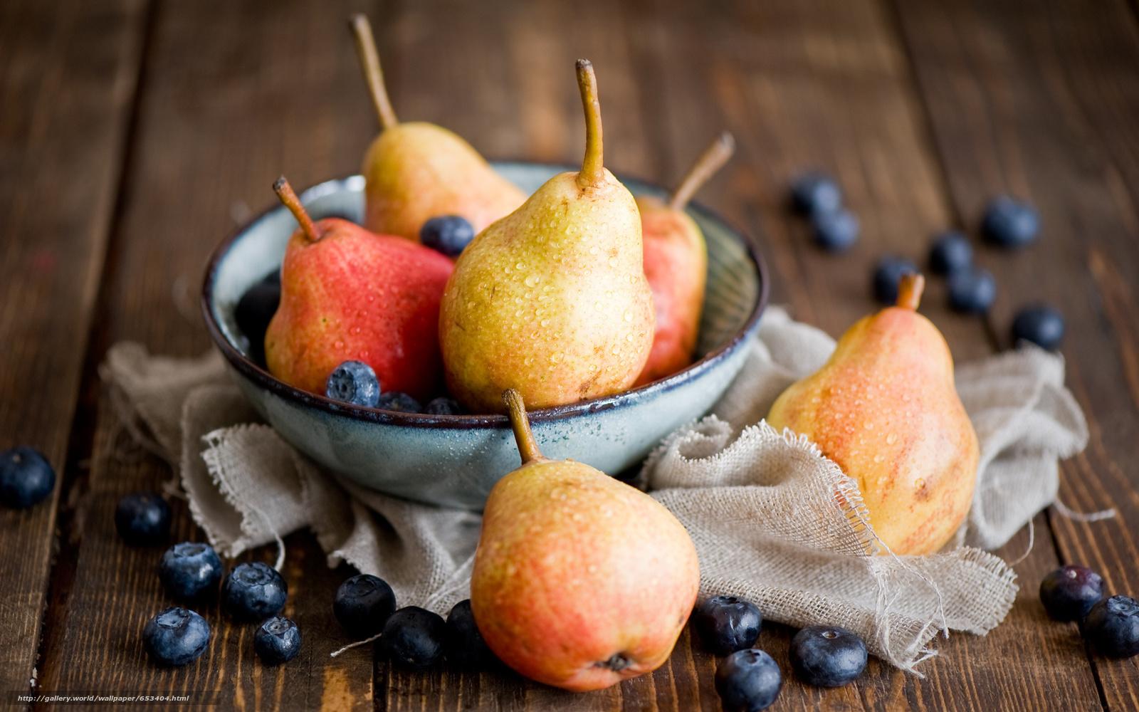 Baixar Wallpaper peras,  fruto,  BERRY,  comida Papis de parede grtis na resoluo 1920x1200 — quadro №653404