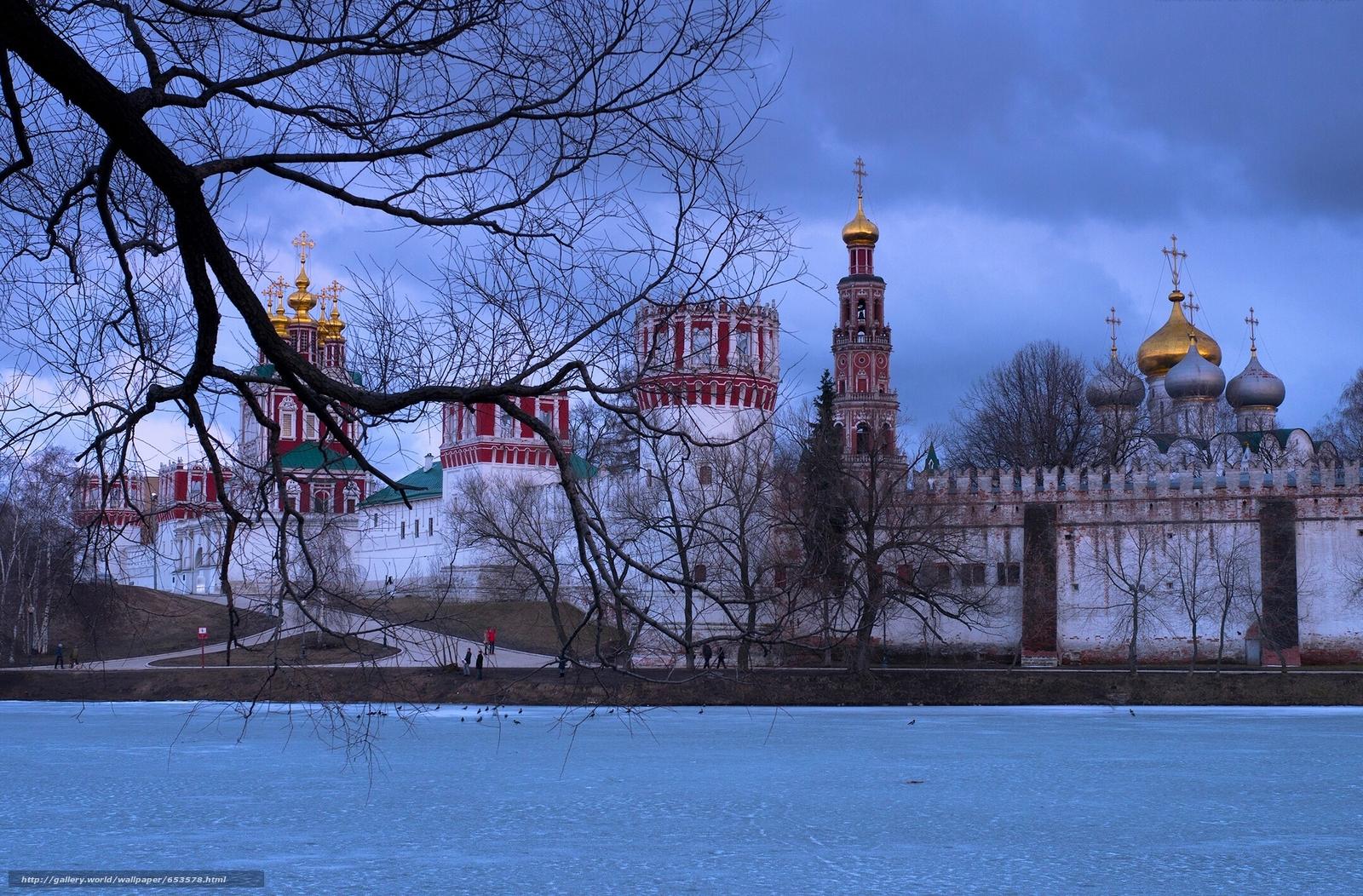 Descargar gratis Convento Novodevichy,  Moscú,  Rusia,  Río de Moscú Fondos de escritorio en la resolucin 2155x1417 — imagen №653578
