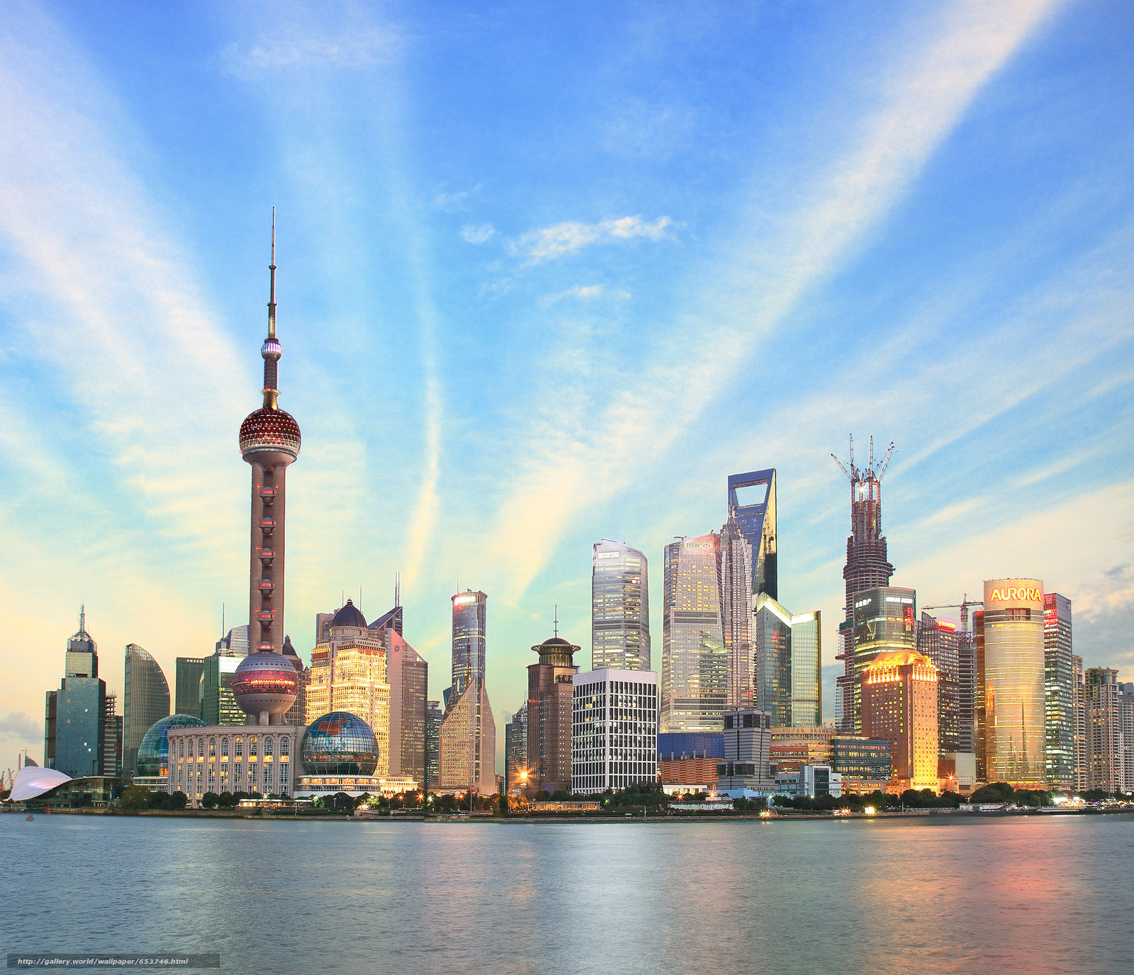 Download wallpaper Shanghai,  China,  Shanghai,  China free desktop wallpaper in the resolution 2048x1761 — picture №653746