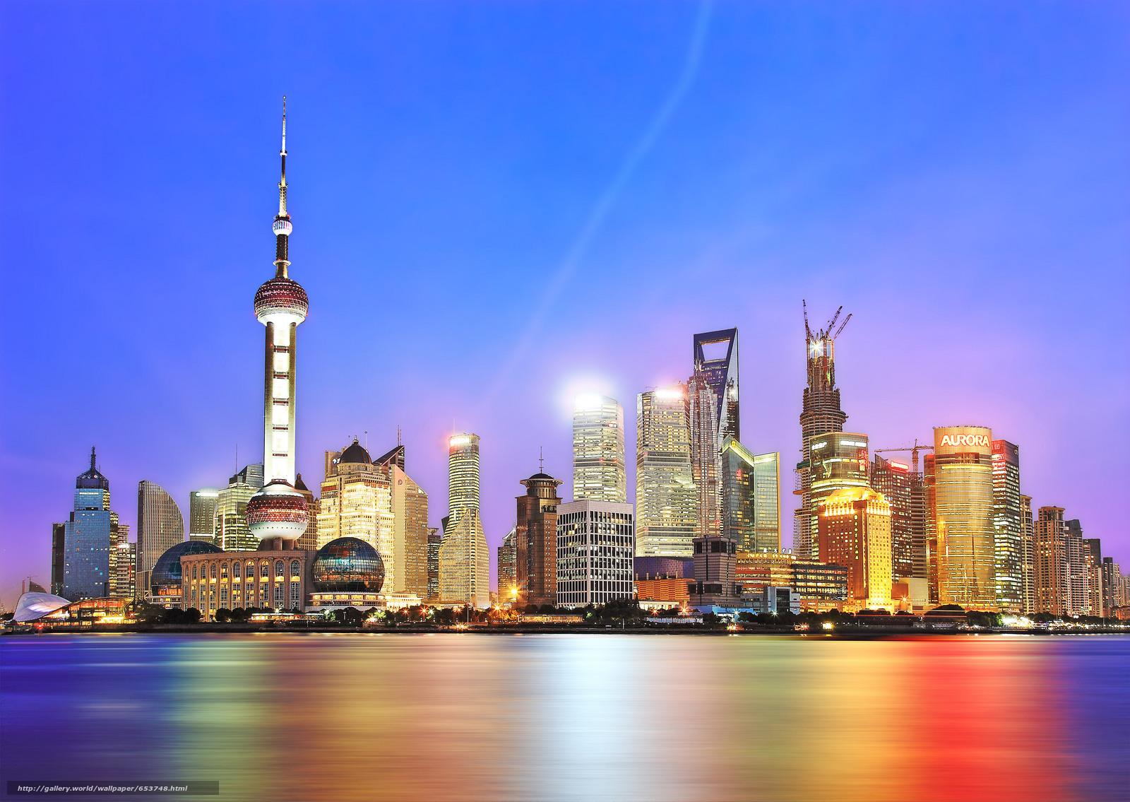Скачать обои Шанхай,  Китай,  Shanghai,  China бесплатно для рабочего стола в разрешении 2048x1453 — картинка №653748