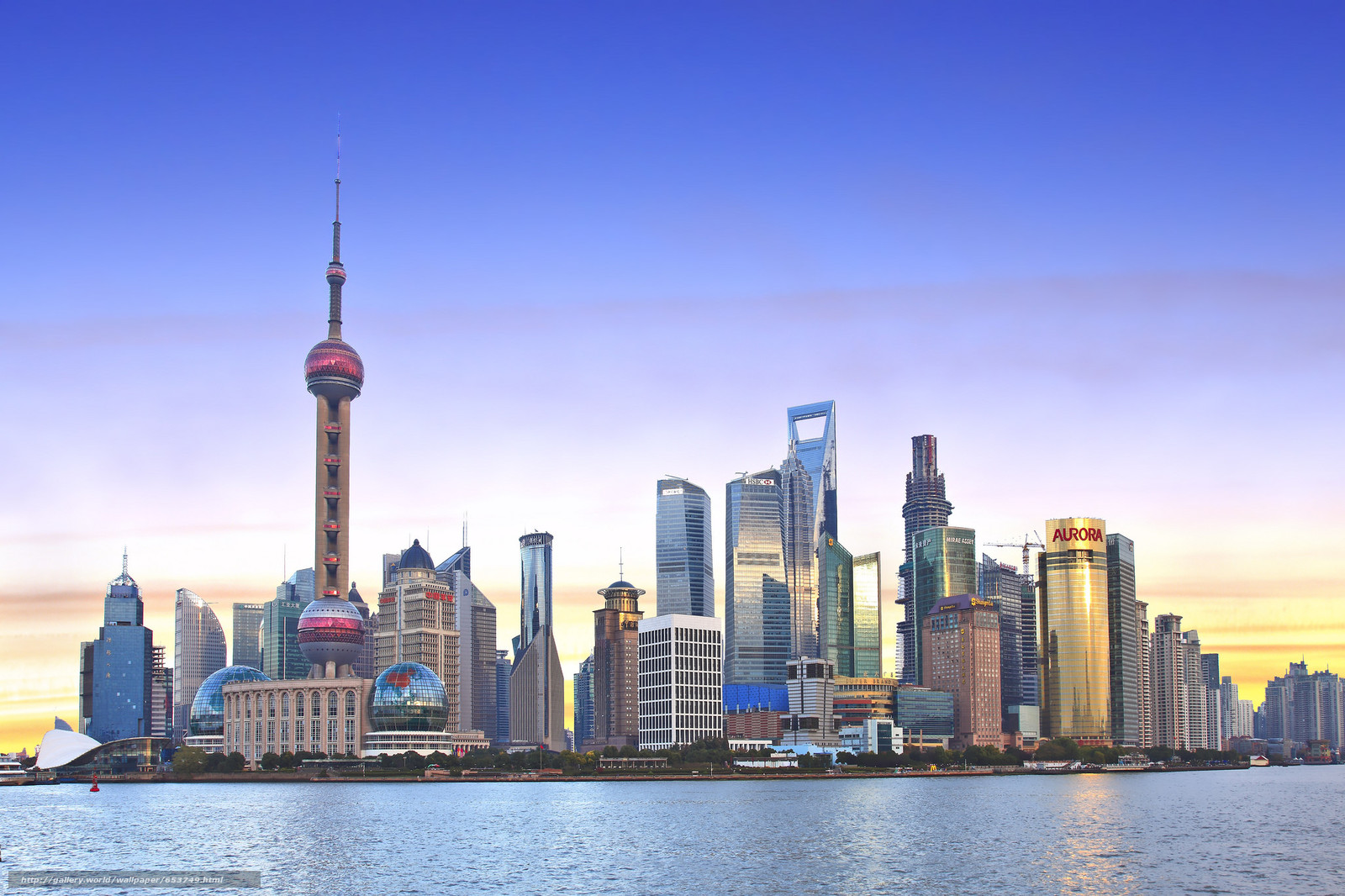 Download wallpaper Shanghai,  China,  Shanghai,  China free desktop wallpaper in the resolution 2048x1365 — picture №653749