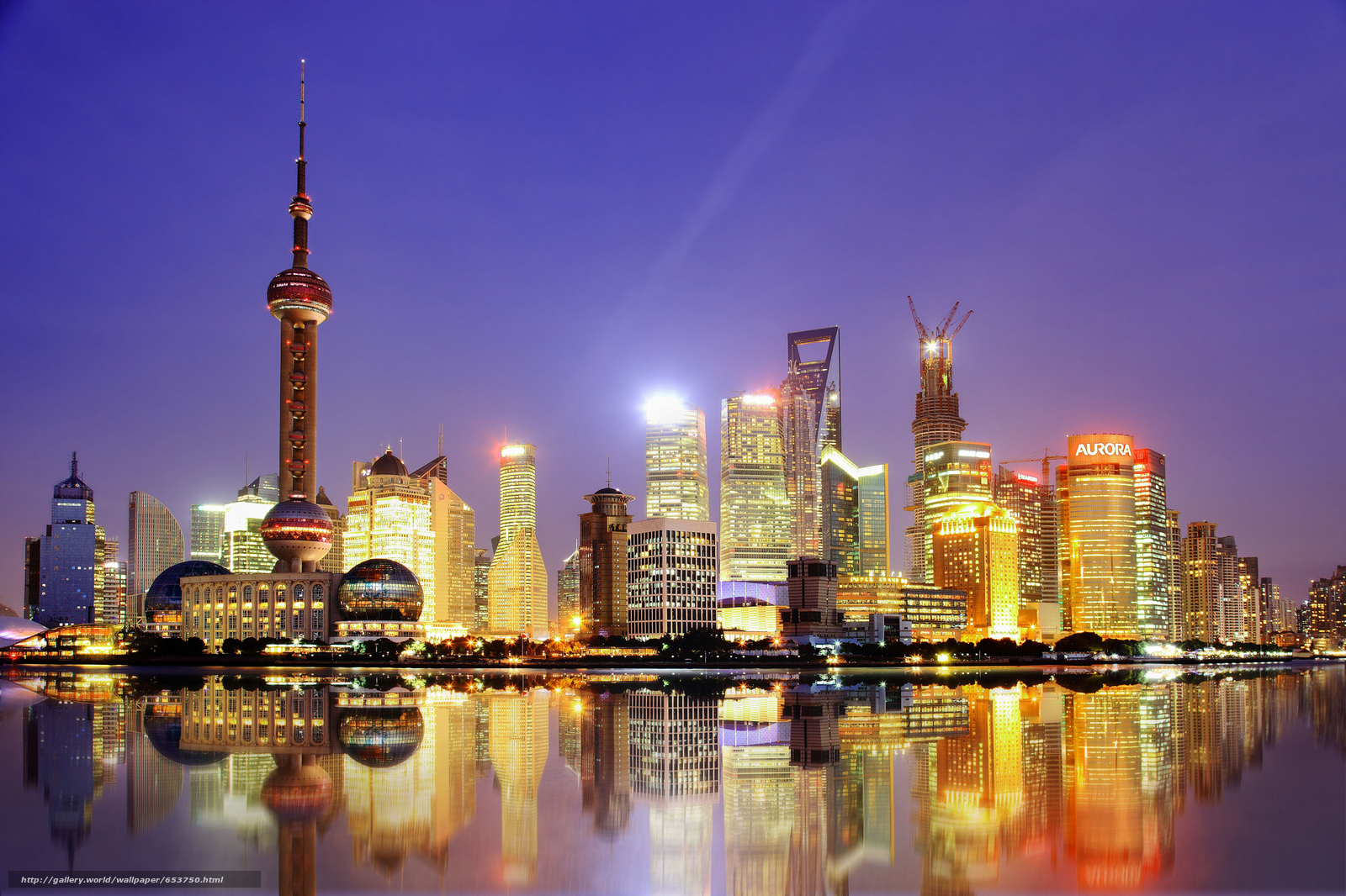 Download wallpaper Shanghai,  China,  Shanghai,  China free desktop wallpaper in the resolution 2048x1365 — picture №653750