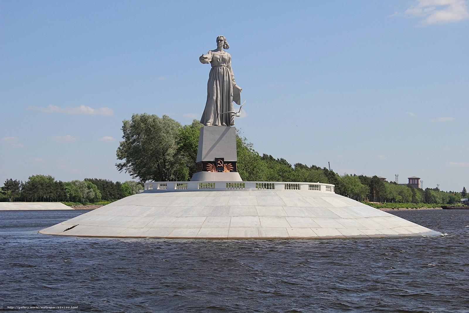 Скачать обои Рыбинск,  Россия,  статуя,  монумент бесплатно для рабочего стола в разрешении 2448x1632 — картинка №654199