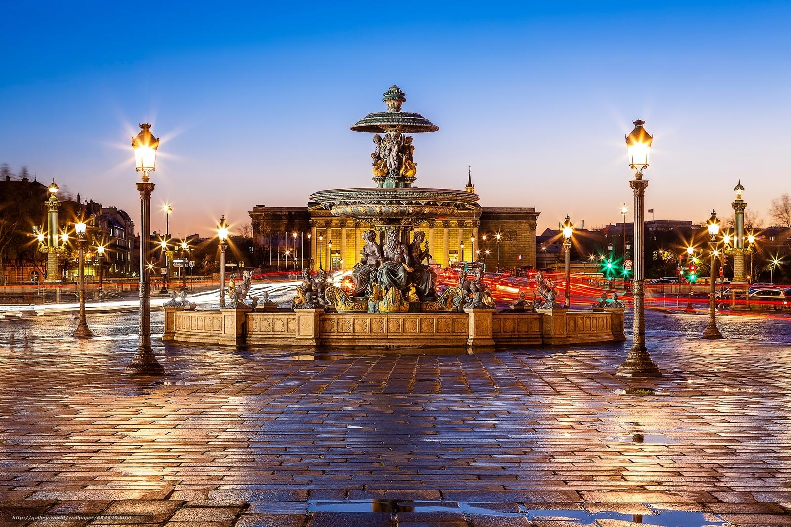 Скачать обои Paris,  France,  Париж,  Франция бесплатно для рабочего стола в разрешении 2048x1365 — картинка №654649