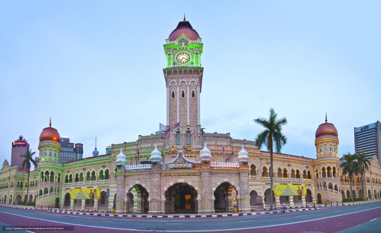 scaricare gli sfondi Kuala Lumpur,  Piazza Merdeka,  città Sfondi gratis per la risoluzione del desktop 2048x1253 — immagine №655239