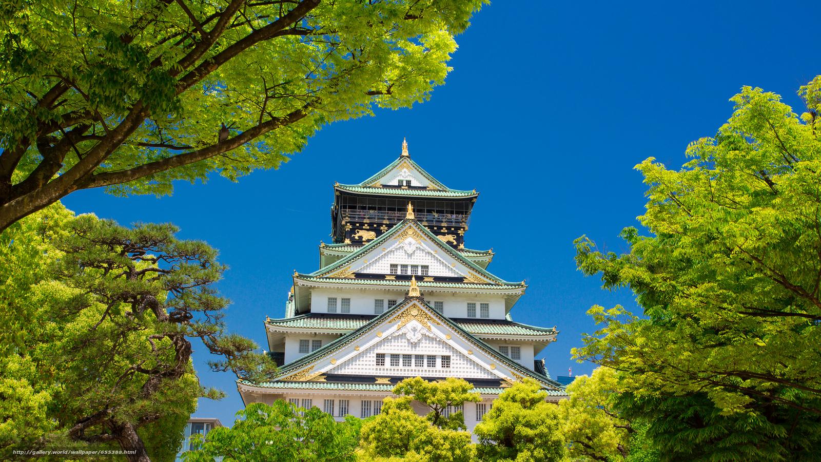 Скачать обои дом,  здание,  деревья,  япония бесплатно для рабочего стола в разрешении 2048x1152 — картинка №655388