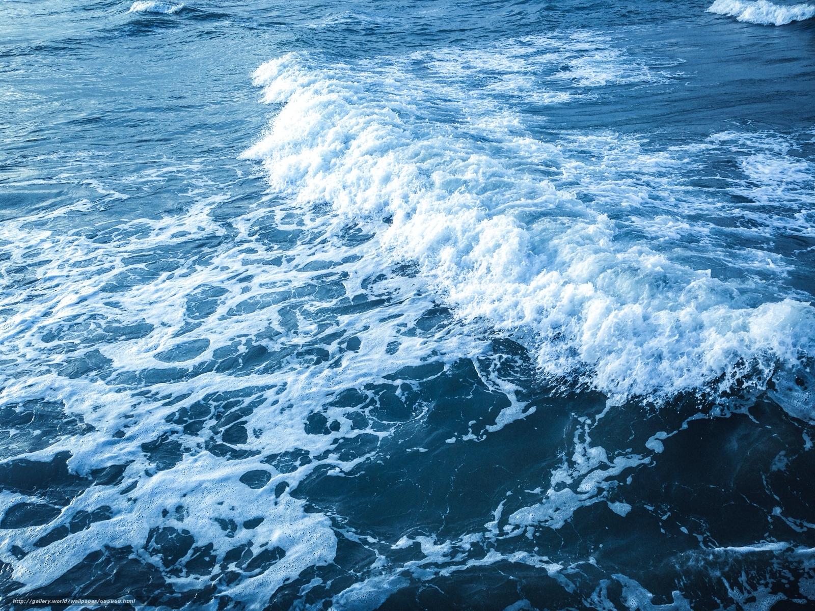 壁紙をダウンロード 海,  波浪,  風景 デスクトップの解像度のための無料壁紙 3264x2448 — 絵 №655968