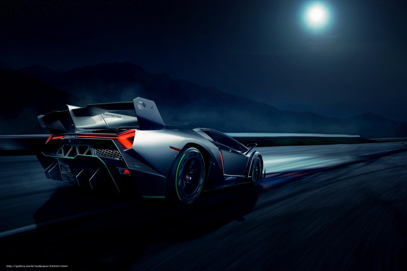 Descargar gratis Lamborghini,  máquina,  coche Fondos de escritorio en la resolucin 2048x1365 — imagen №656057