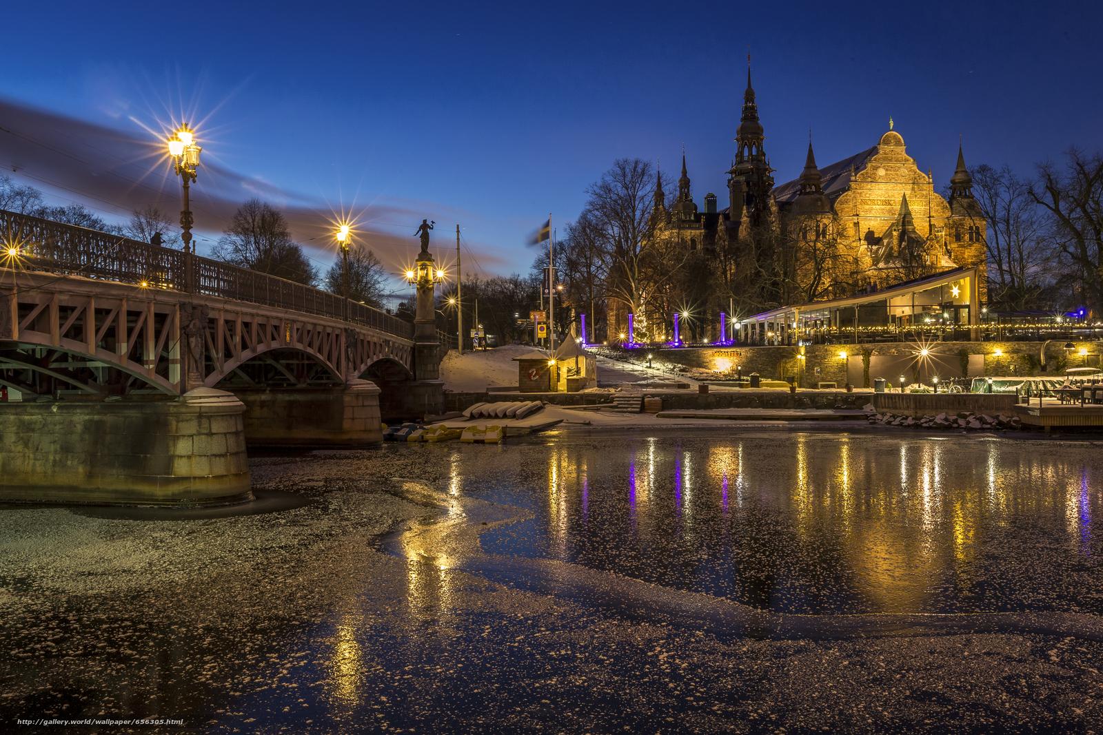 Скачать обои Stockholm,  Sweden,  город бесплатно для рабочего стола в разрешении 5472x3648 — картинка №656305