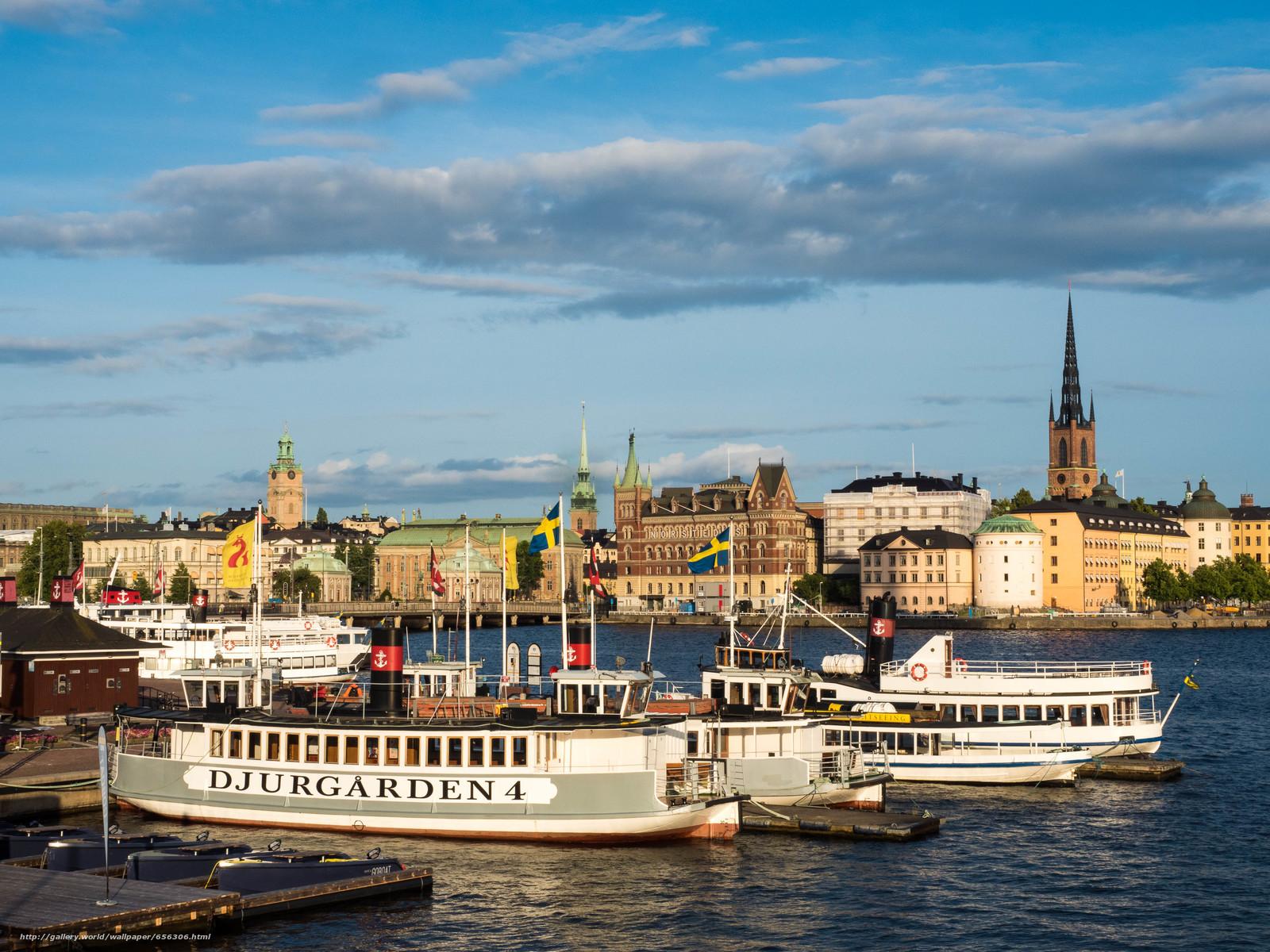 Скачать обои Stockholm,  Sweden,  город бесплатно для рабочего стола в разрешении 4608x3456 — картинка №656306