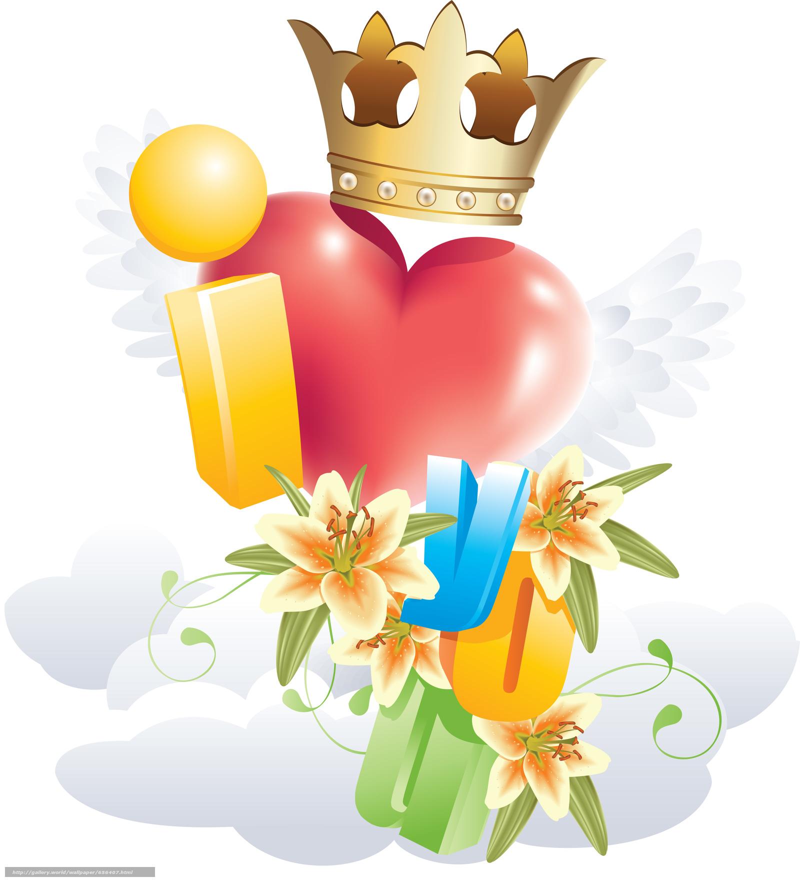 下载壁纸 情人节,  情人节,  节日,  心脏 免费为您的桌面分辨率的壁纸 5798x6393 — 图片 №656407