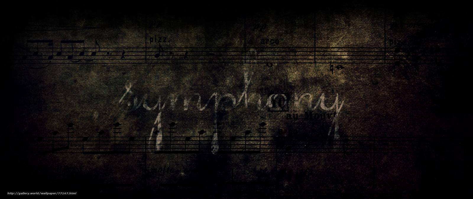 下载壁纸 交响乐, 音乐