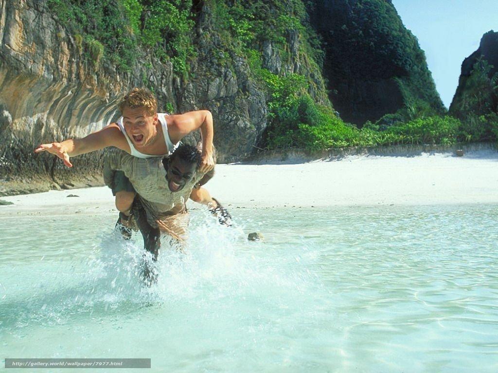 Скачать фильм пляж dvdrip бесплатно.