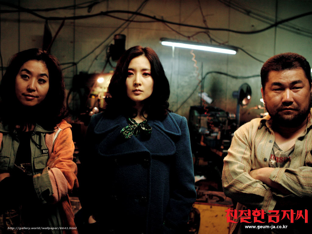 Download Wallpaper Sympathy For Lady Vengeance Chinjeolhan