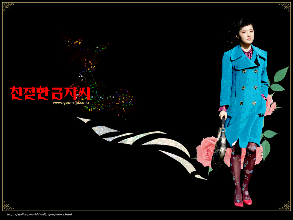 Descargar Gratis Sympathy For Lady Vengeance Chinjeolhan