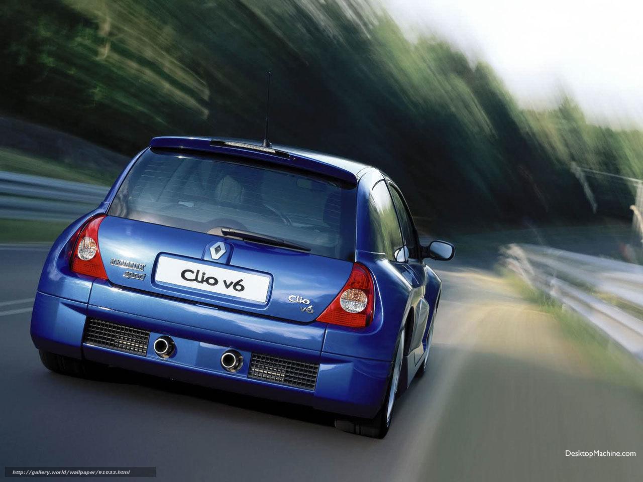Скачать обои Renault,  Clio,  авто,  машины бесплатно для рабочего стола в разрешении 1280x960 — картинка №91033