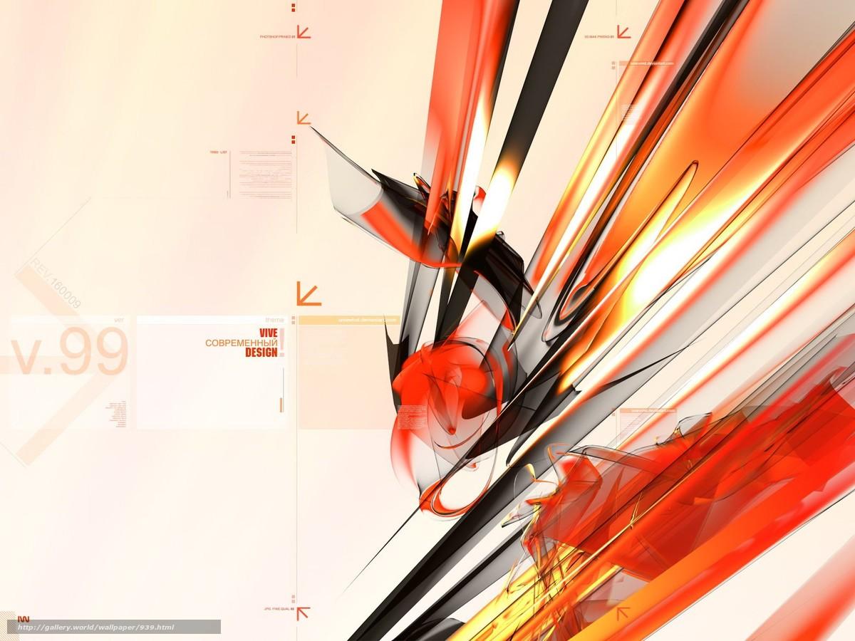 Download wallpaper modern,  design,  flow free desktop wallpaper in the resolution 1600x1200 — picture №939