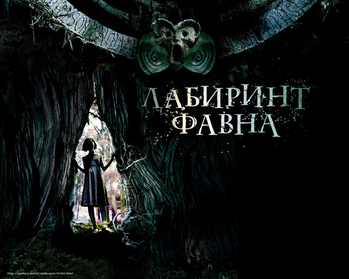 Download Wallpaper Pan S Labyrinth El Laberinto Del Fauno Film Movies Free Desktop Wallpaper In The Resolution 1280x1024 Picture 9760