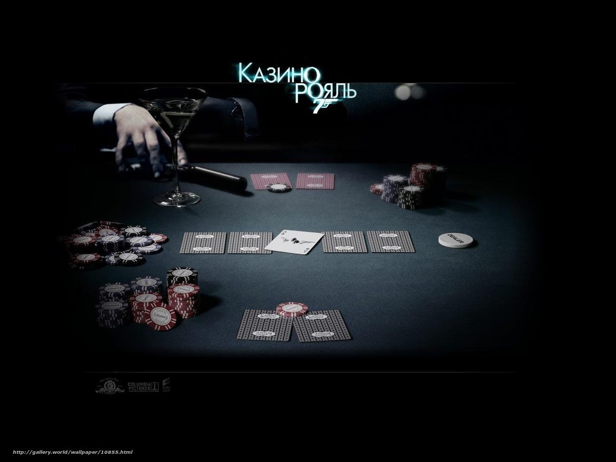 an analysis of the casino scene