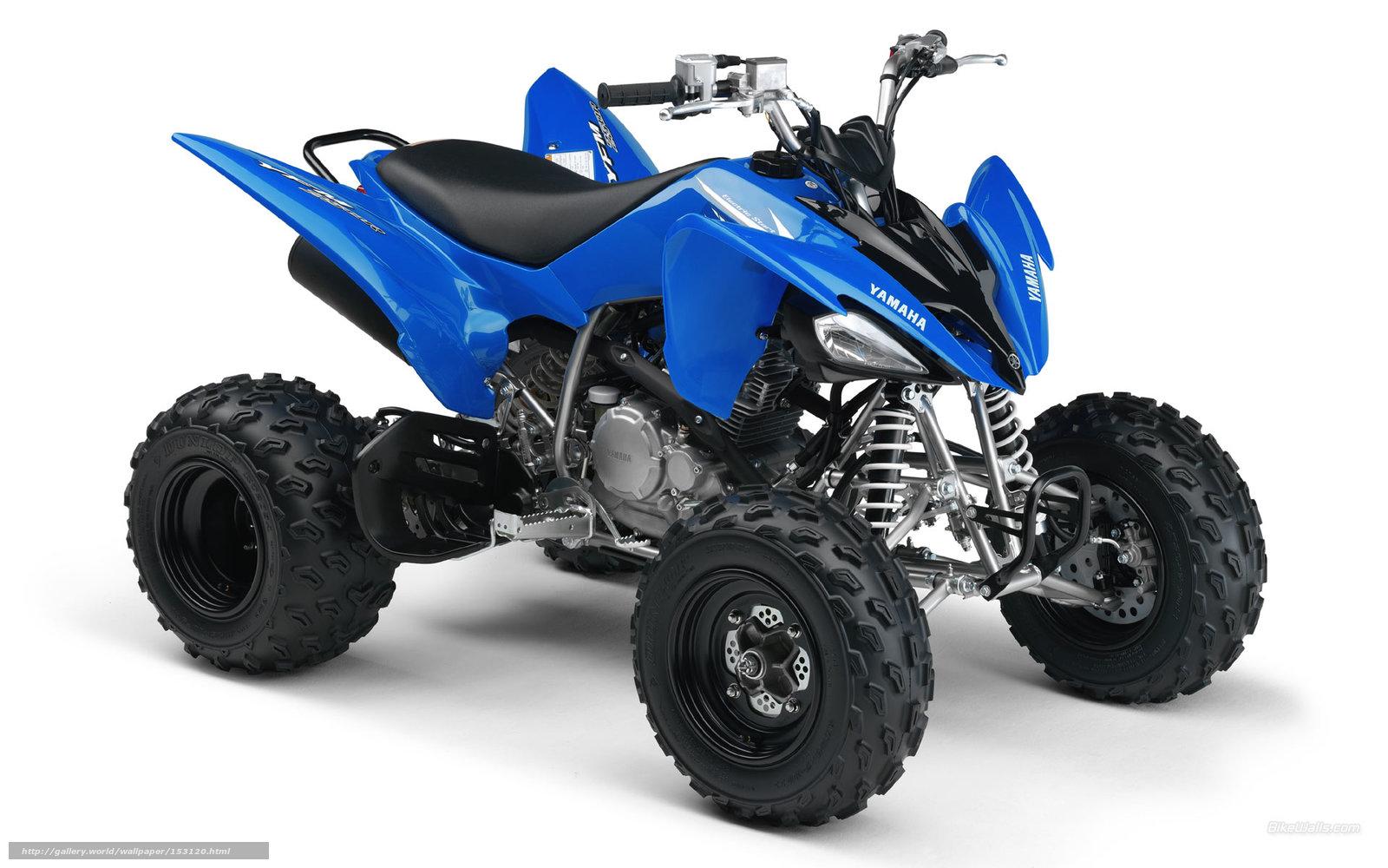 купить квадроцикл раптор 250 бу Инженерная служба р-на