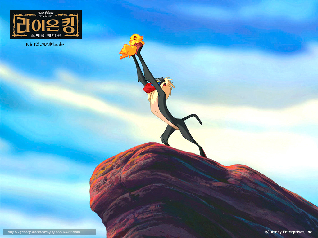 The Lion King 1994 Free Movie Download 720p BluRay