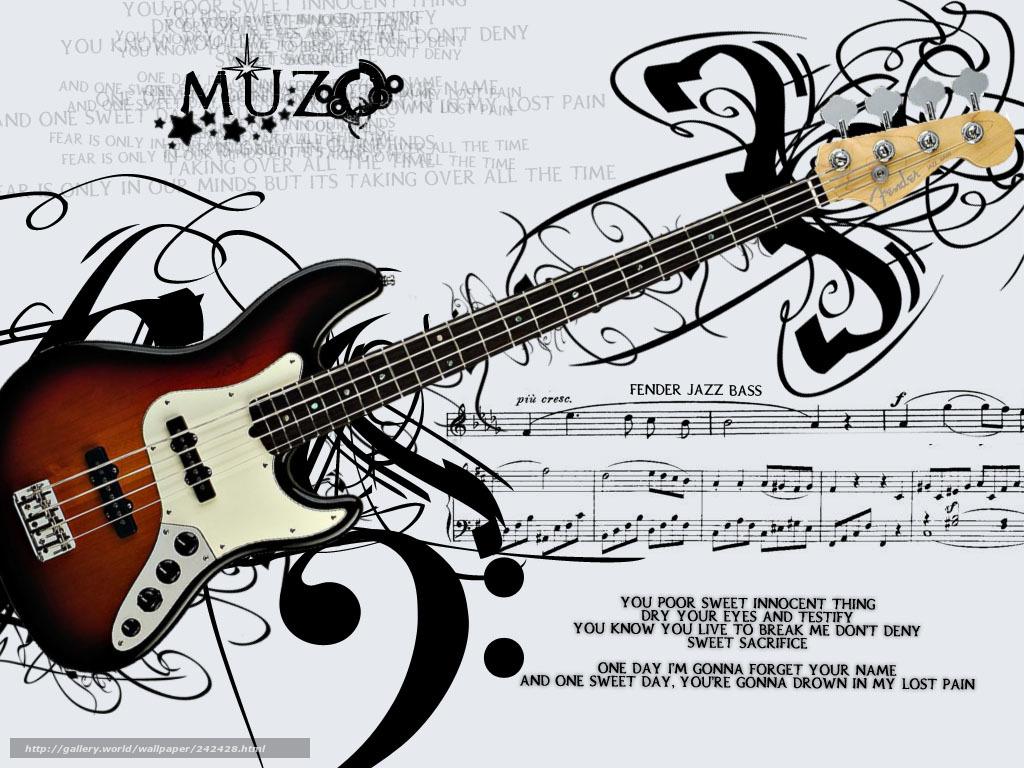 Поздравления для бас гитариста