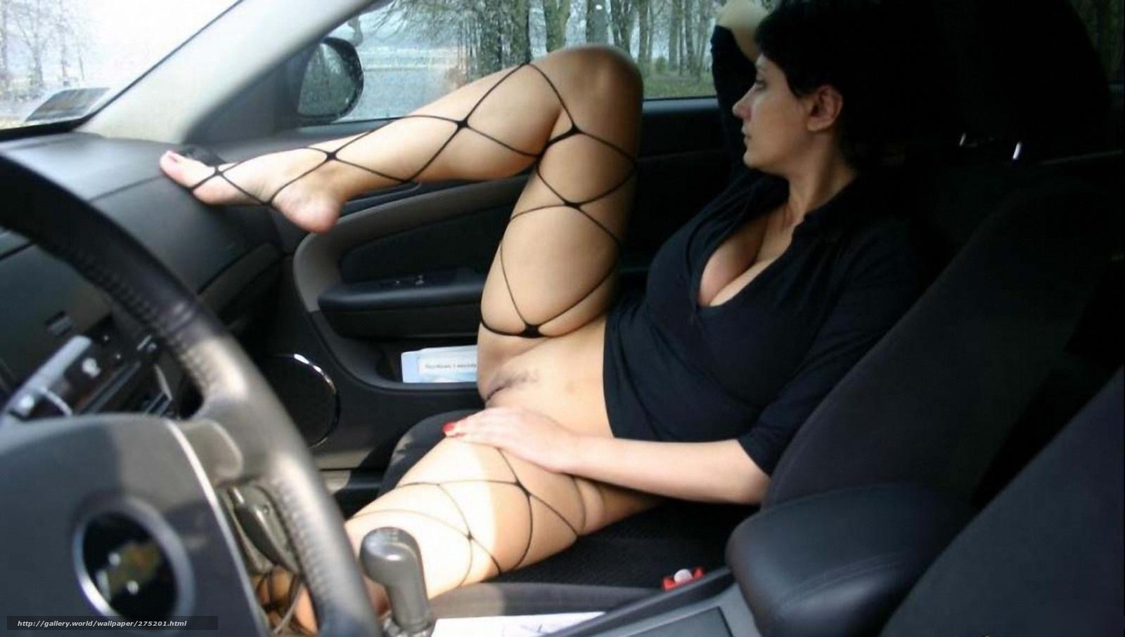 Фото дам в машине 17 фотография