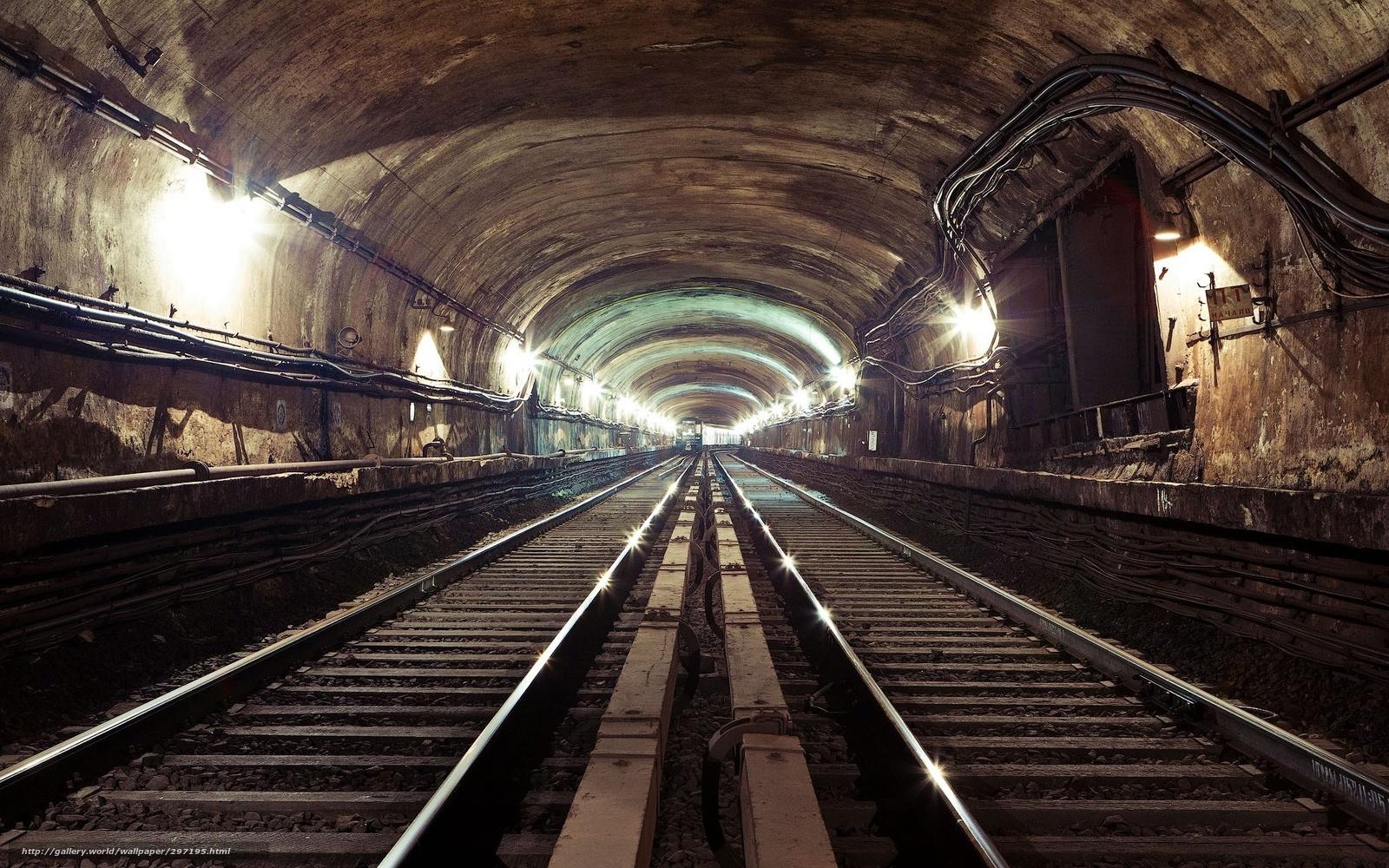 Справляли станции метро где живут богатые люди пыж пробки картонной