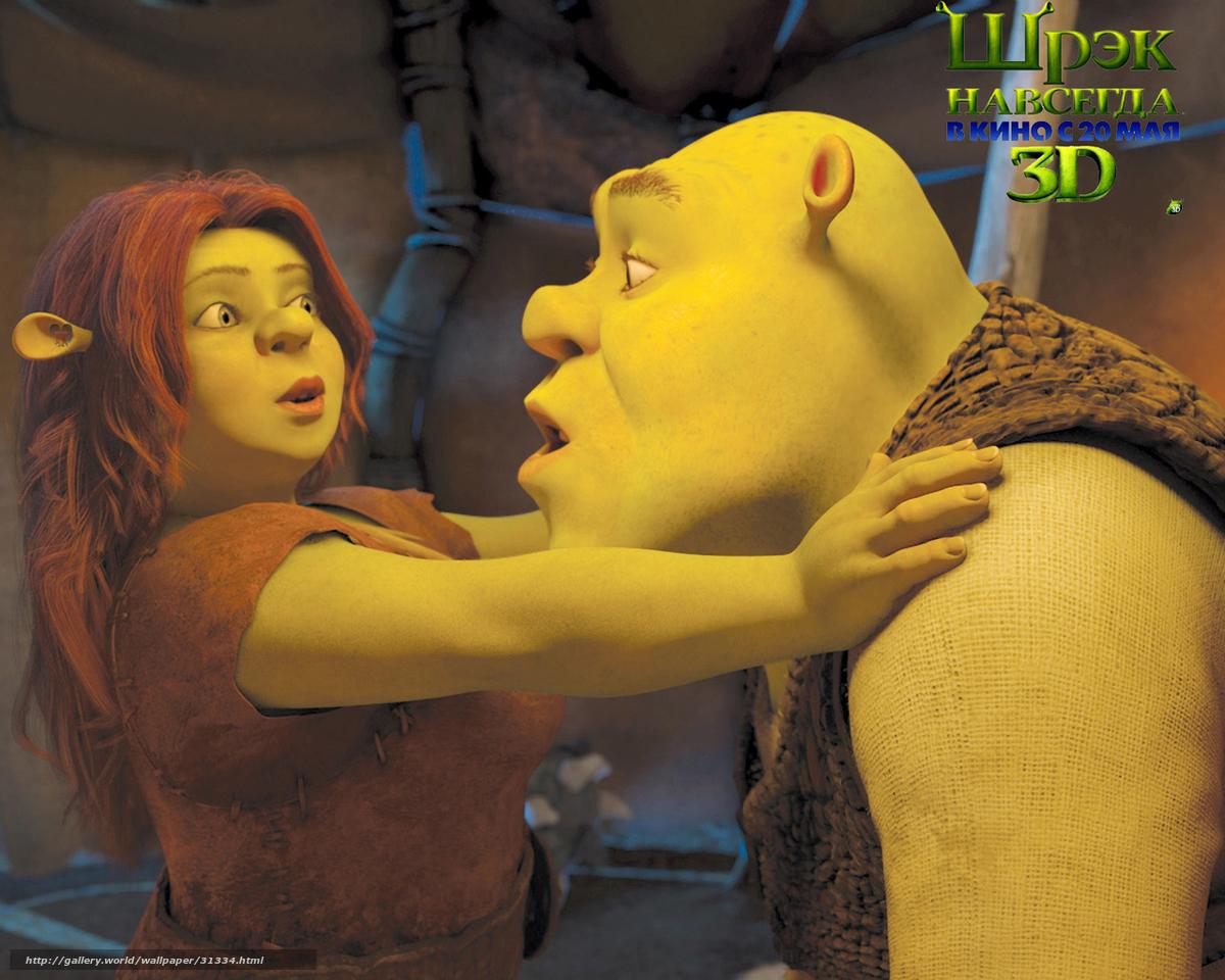 Shrek fionna pirn adult galleries