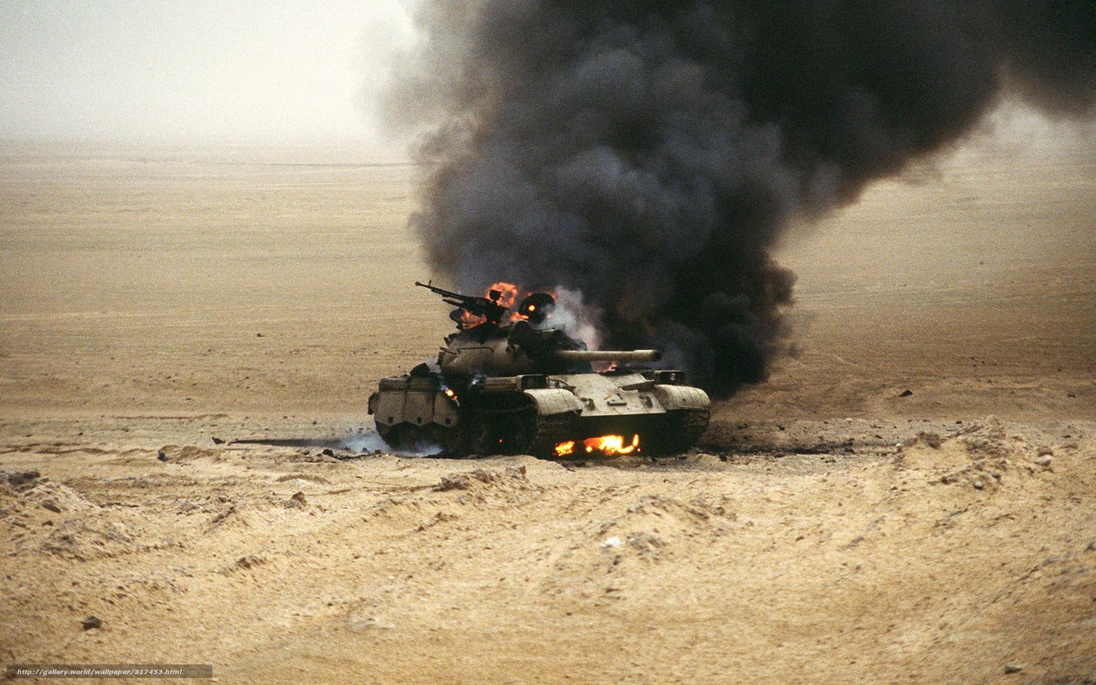 Sca gulf wars nude exploited scenes
