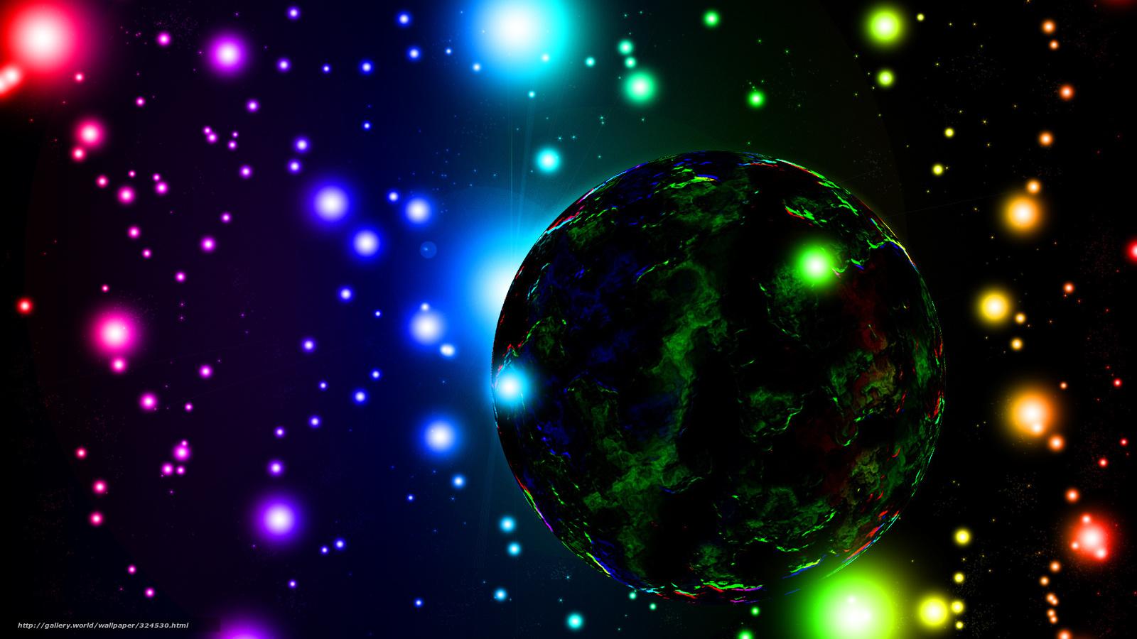 Скачать космический транс когда съедим
