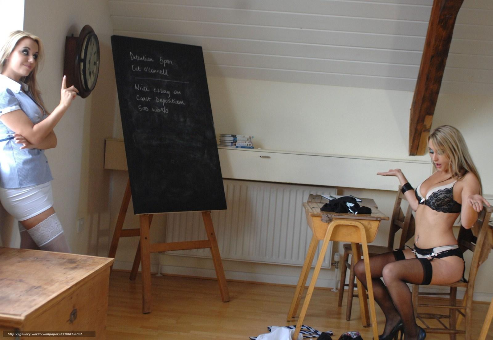 Труси для учительницы 3 фотография