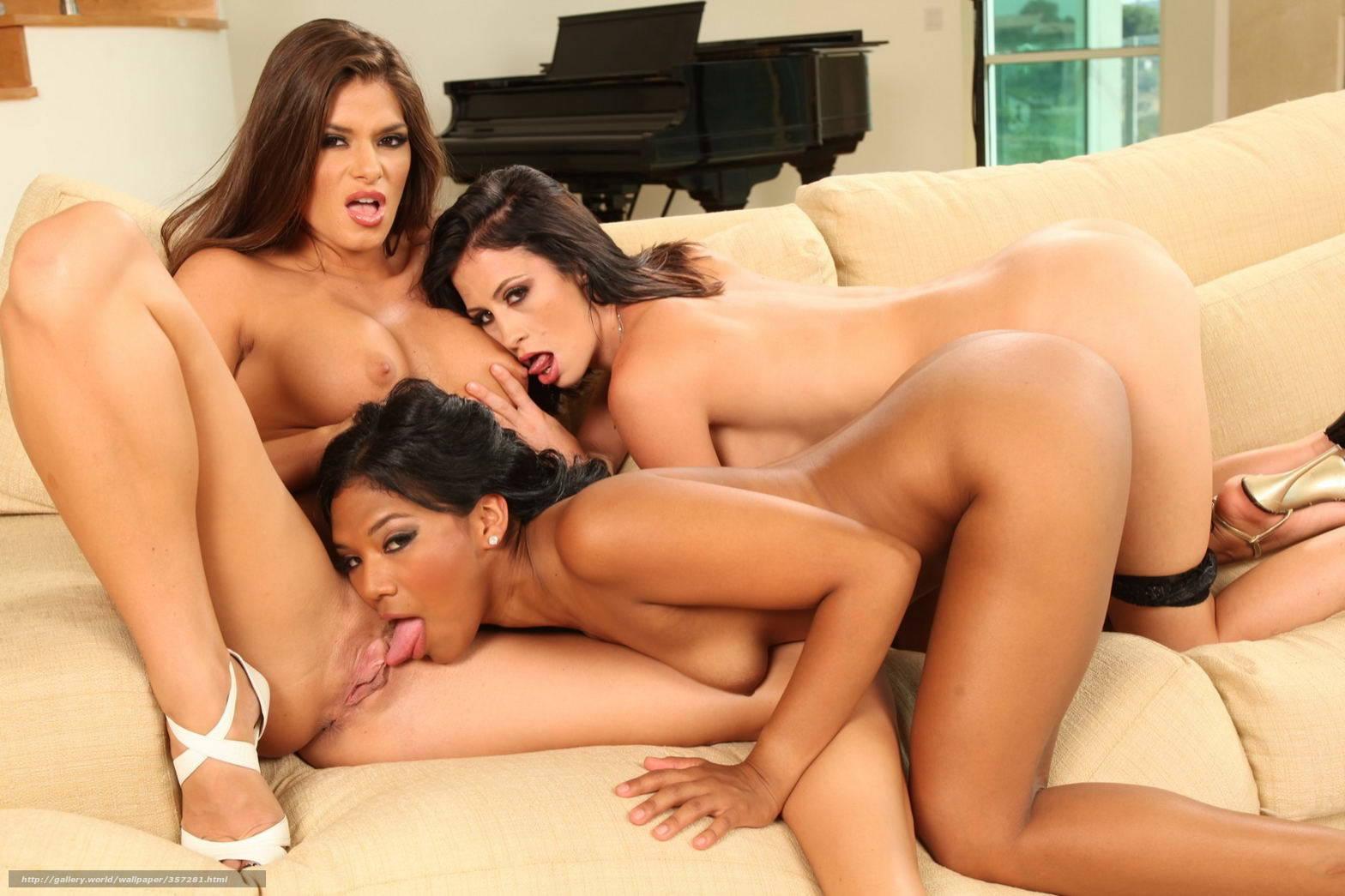 Секс с трое лезбиянки 21 фотография