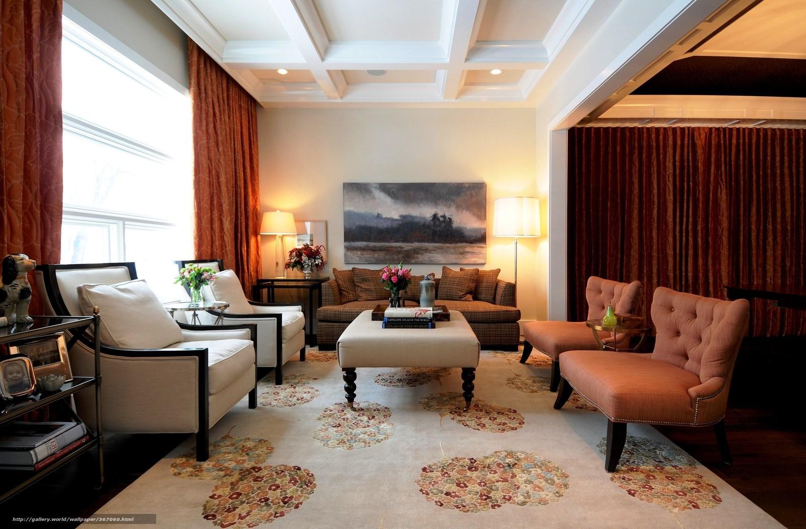 Лучшие дизайны комнат