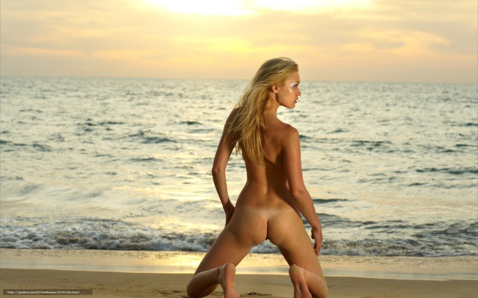 Порно море солнце пляж