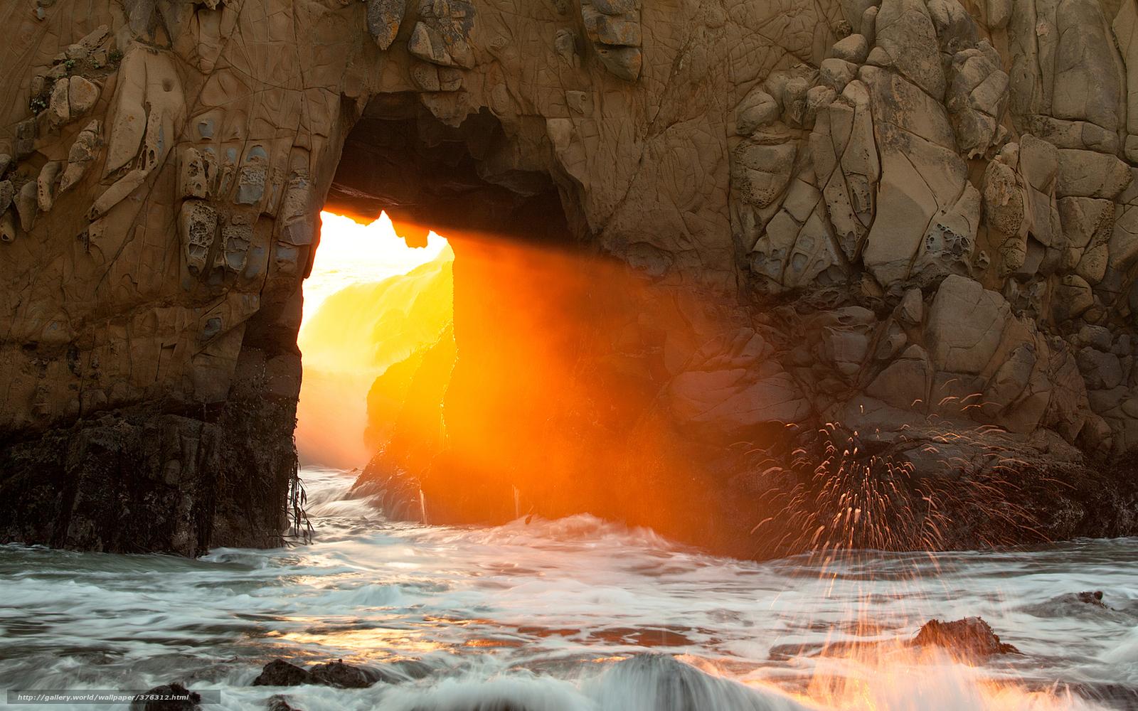 Природні джерела світла фото 13 фотография