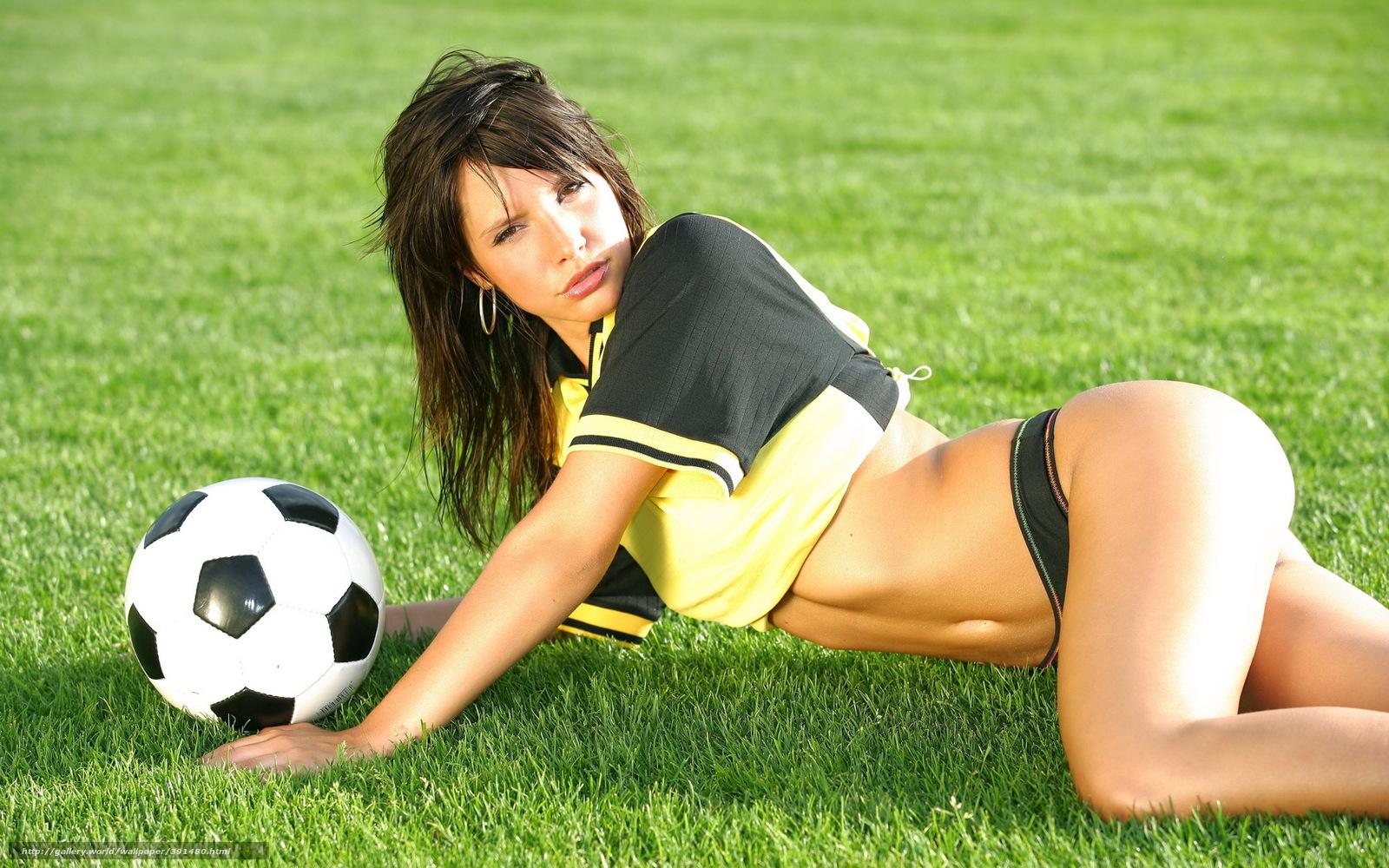 Сэкс на футбольным поле в россии 22 фотография